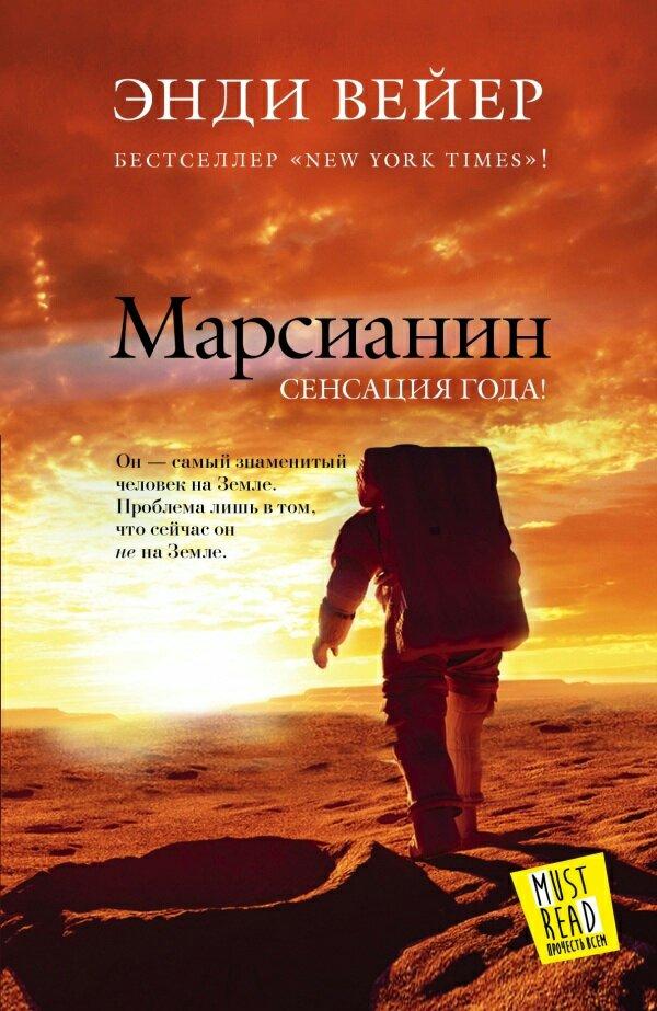 Книгу Сергей Джевага